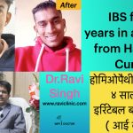 Irritable Bowel Syndrome for 4 years Cured