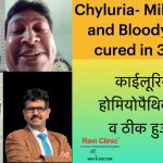 Chyluria with Blood in the urine stopped in 3 days with Homeopathy